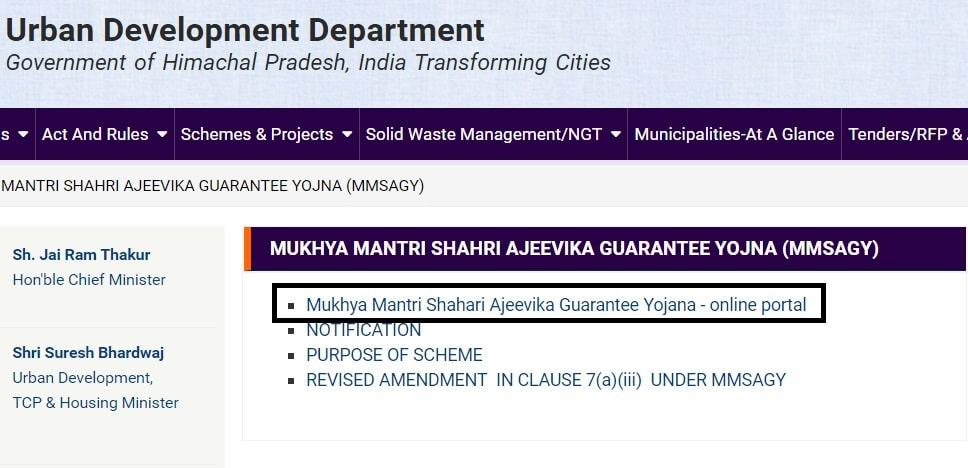 HP Mukhya Mantri Shahri Ajeevika Guarantee Yojna Apply Online
