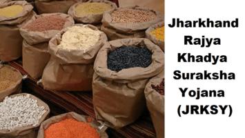 Jharkhand Rajya Khadya Suraksha Yojana