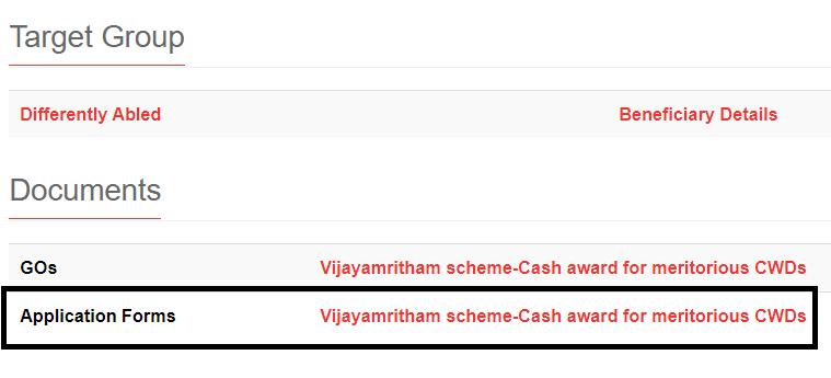 kerala vijayamritham scheme application form link