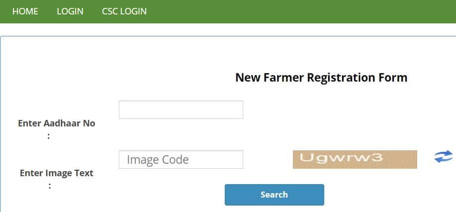 Kisan Kalyan Yojana Online Registration Form