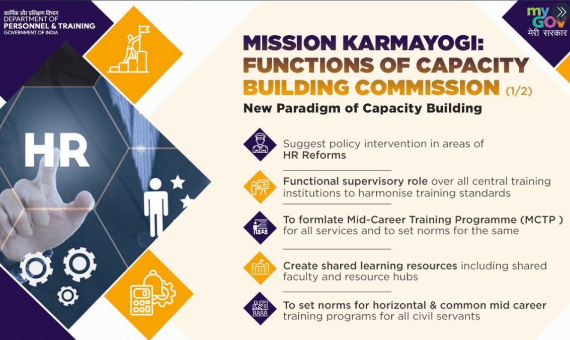 mission karmayogi capacity building commission functions