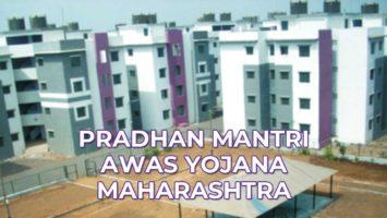 PMAY Maharashtra