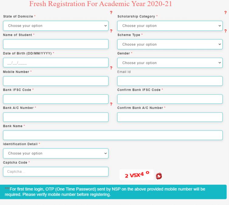 pre matric scholarship online registration form minorities