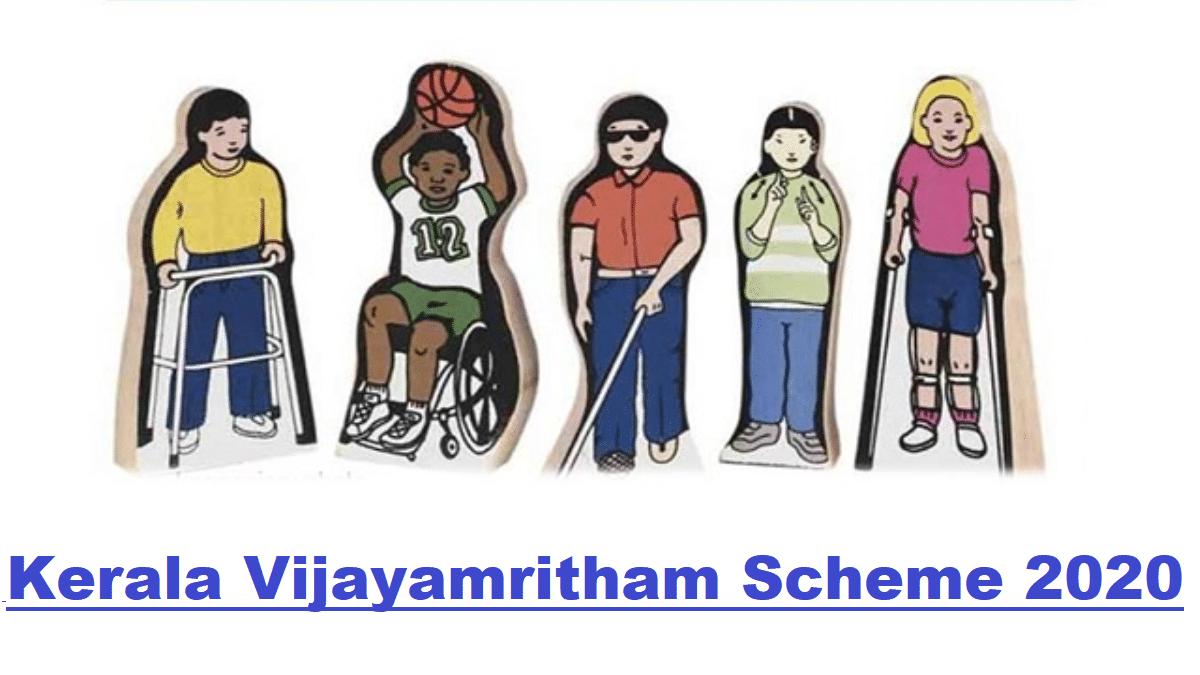 SJD Kerala Vijayamritham Scheme