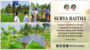 Surya Raitha Scheme Karnataka