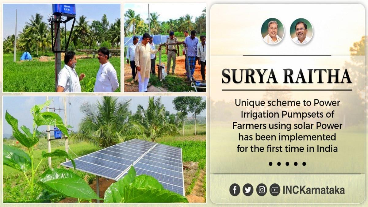 Karnataka Surya Raitha Scheme 2021