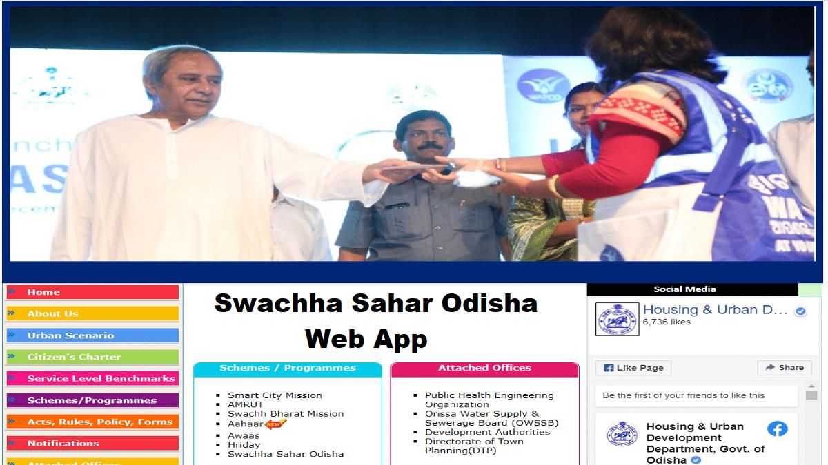 Swachha Sahar Odisha Web App