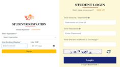 U Rise Portal Registration Login