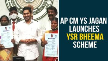 AP YSR Bheema Scheme