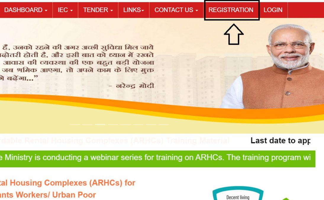ARHC Mohua Gov In Homepage