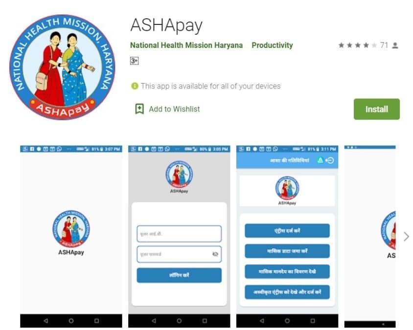 Download Asha Pay App APK