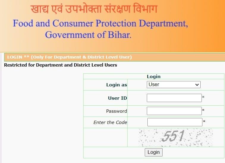 Epds Bihar Login Department District Level Users