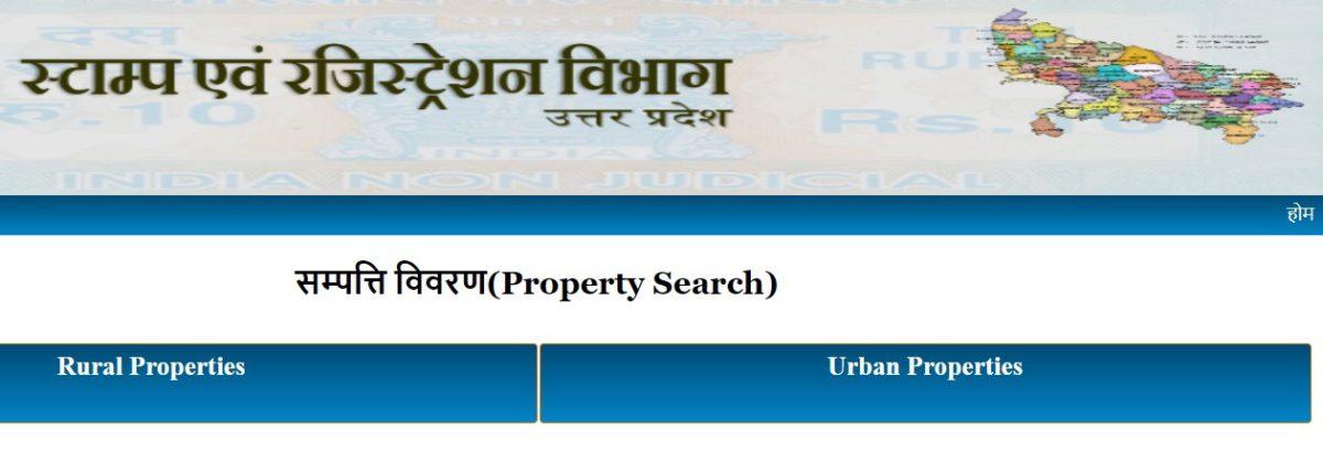 IGRSUP Property Search Links