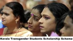 Kerala Transgender Scholarship Scheme Form PDF List