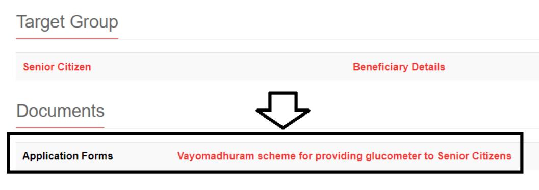 kerala vayomadhuram scheme apply link