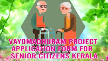 Kerala Vayomadhuram Scheme Free Glucometers