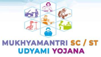 Bihar Mukhyamantri SC ST Udyami Yojana