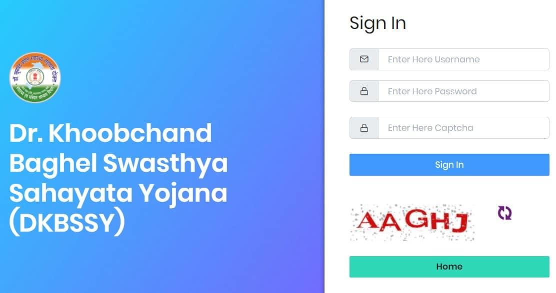 Mukhyamantri Vishesh Swasthya Sahayata Yojana Login