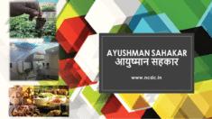 NCDC Ayushman Sahakar Scheme