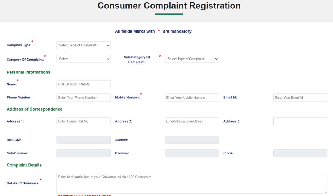 Odisha Consumer Complaint Registration Form