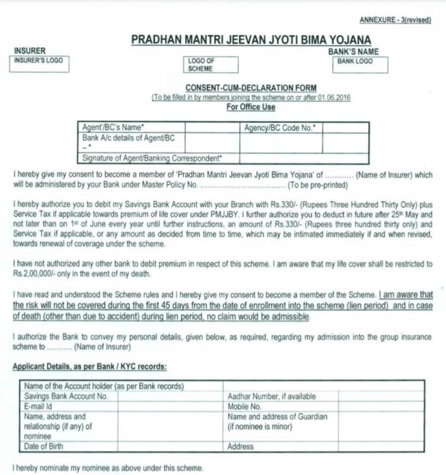 PM Jeevan Jyoti Bima Yojana Form PDF Download Online