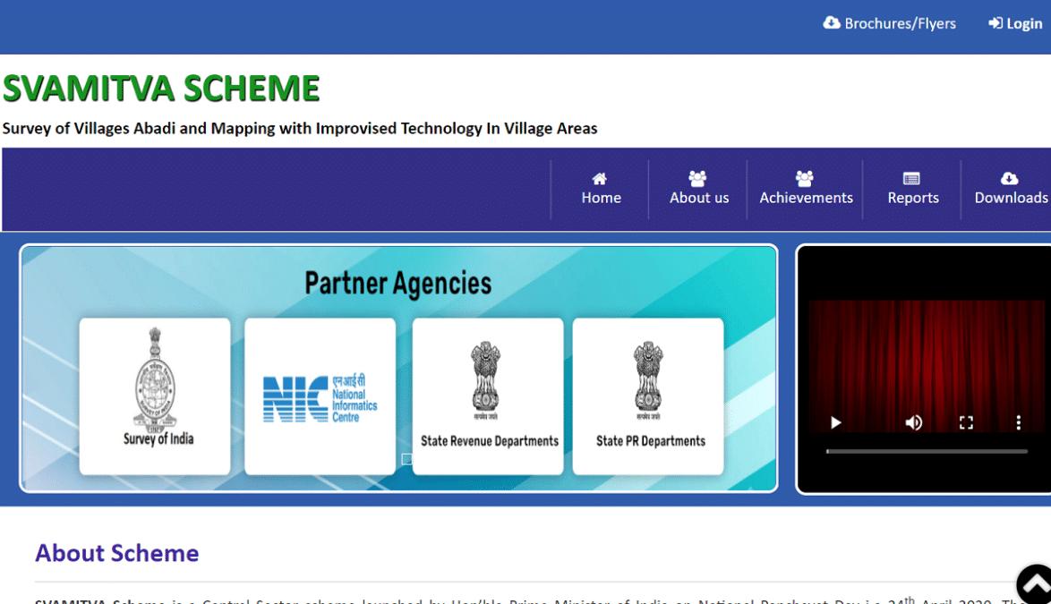 PM Swamitva Yojana Website Homepage