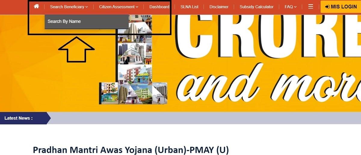 pmaymis gov search beneficiary name