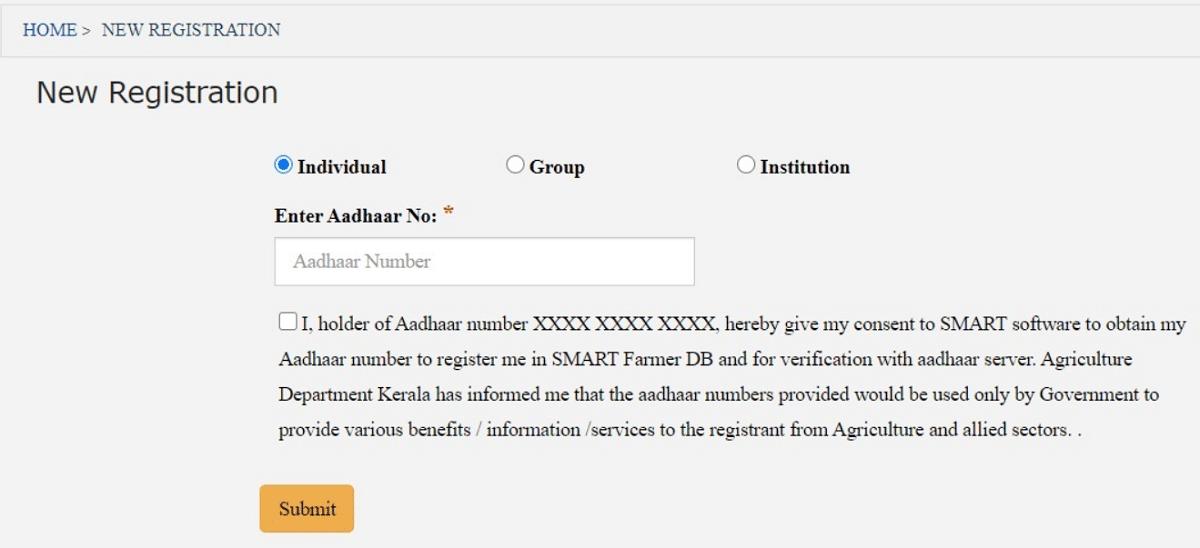 Subhiksha Keralam Scheme Online Registration Form