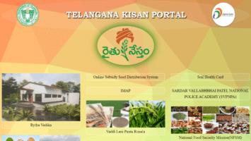 Telangana Rythu Vedika Scheme Registration Login