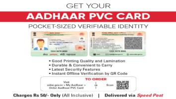 uidai order aadhaar pvc card online