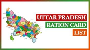 UP Ration Card List