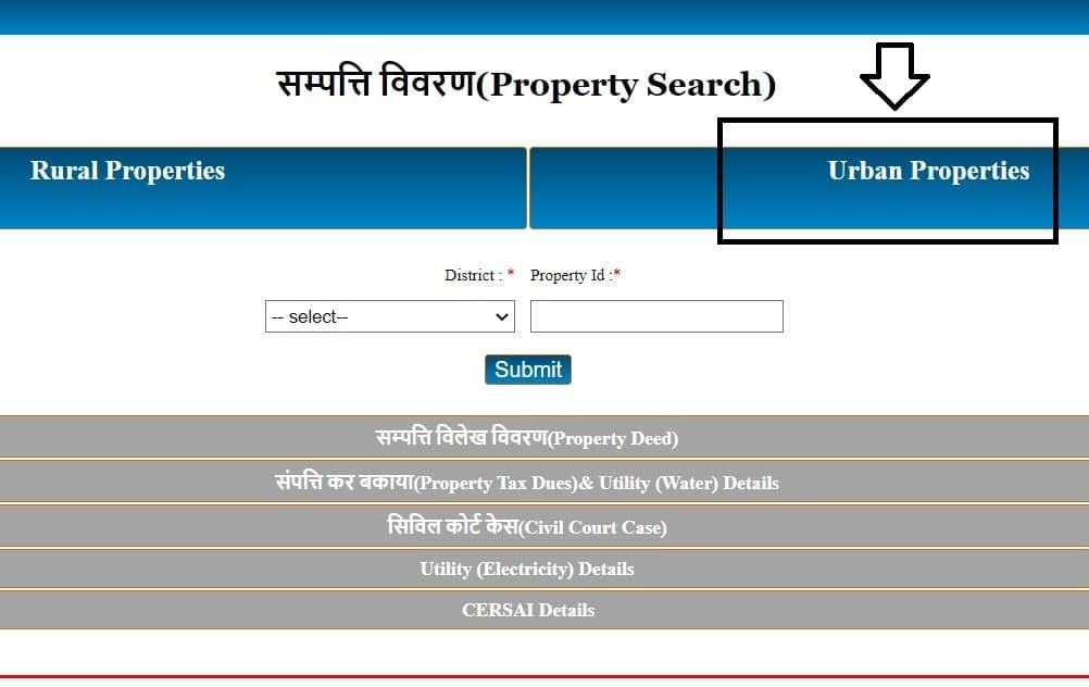 UP Urban Property Search IGRSUP Portal