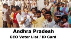 AP CEO Voter List 2021 Name Search – Download PDF Electoral Rolls with Photo