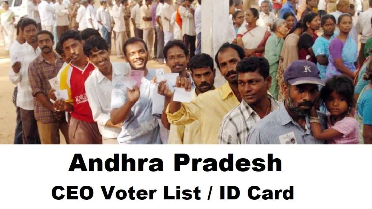 AP CEO Voter List PDF Voters ID Card Download