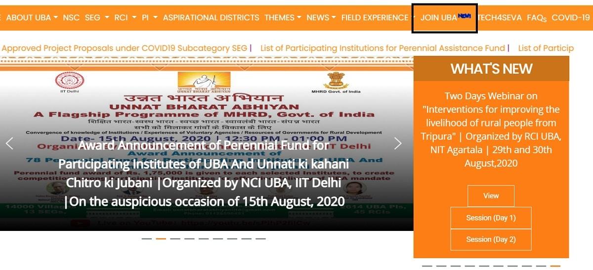 Apply Online UBA Yojana Portal