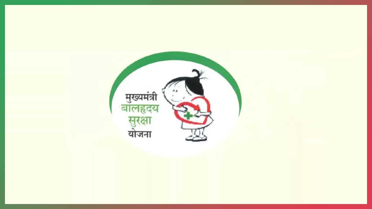 Bal Hriday Suraksha Yojana