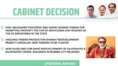 Maharashtra Balasaheb Thackeray Maji Sainik Sanman Yojana 2021 for Ex-Servicemen