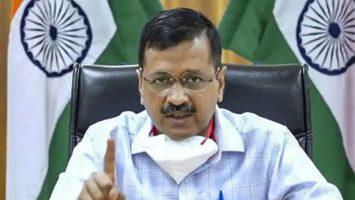 Delhi HIMS Scheme e-Health Card