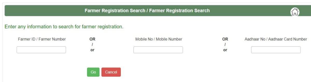 हरियाणा बागवानी विभाग योजनाएं पोर्टल पंजीकृत किसान विवरण