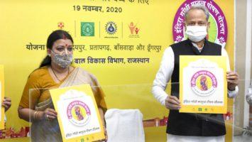 Indira Gandhi Maternity Nutrition Scheme Rajasthan