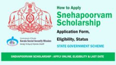 Kerala Snehapoorvam Scholarship Scheme 2020-21 Application Form PDF Download Online at socialsecuritymission.gov.in