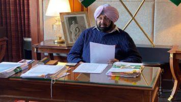 Punjab Divyangjan Shaktikaran Yojana