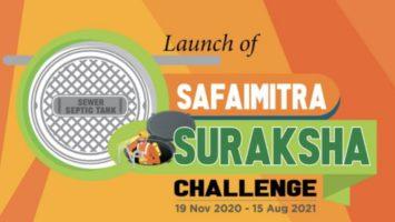 Safai Mitra Suraksha Challenge