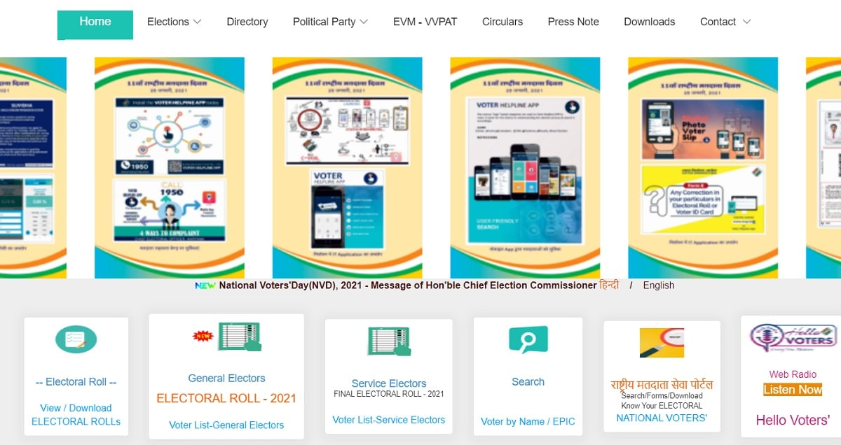 View Download MP Electoral Roll