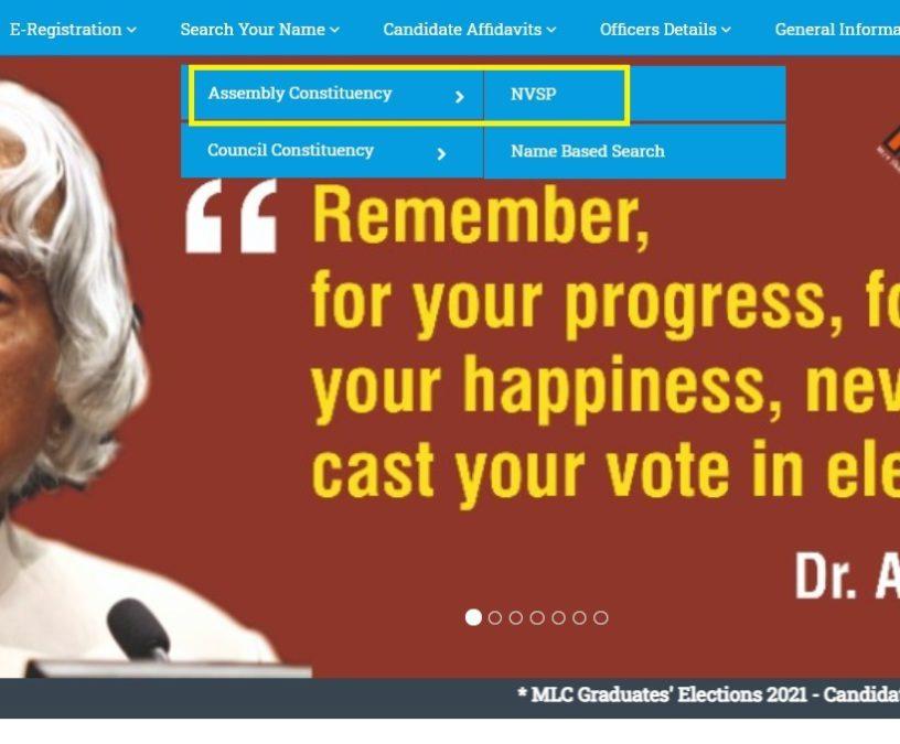 Voter ID Download Telangana NVSP