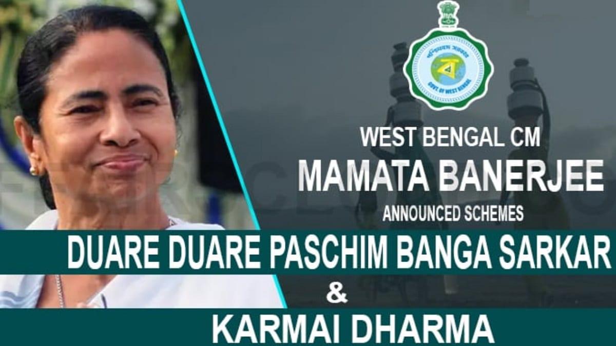 WB Karmai Dharma Scheme Apply