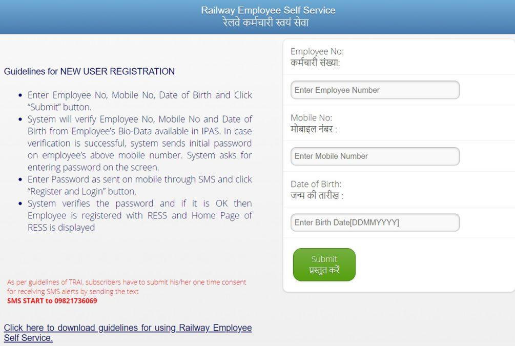 AIMS Portal Online Registration Form