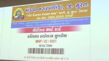 Citizen Smart Card Scheme