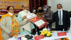 Five Star Village Postal Scheme 2020 Launched in Uttarakhand