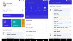 Haryana Avsar App Download – Take Assessment Test / Exams Online in January 2021
